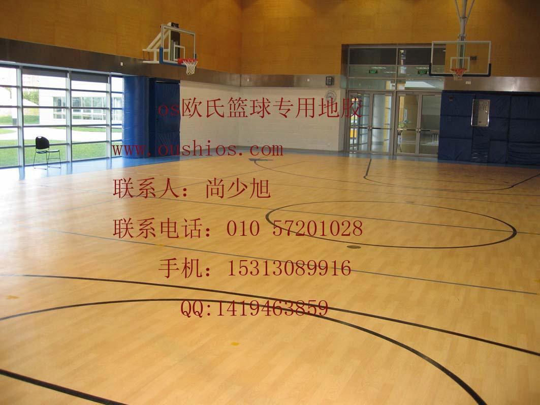 运动木地板_运动木地板供货商