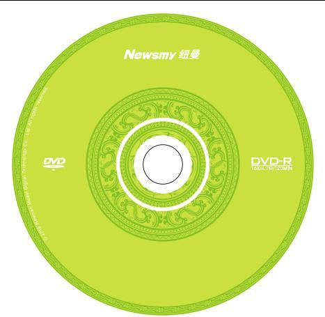 供应刻录光盘批发光盘制作光盘印刷光盘包装设计印刷压碟光盘盒生产批发批发