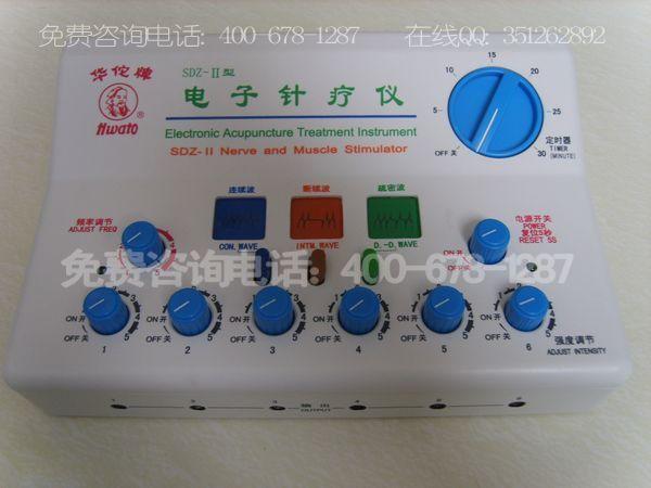 供应电子针灸治疗仪/多功能治疗仪 家用/全息仪/保健仪