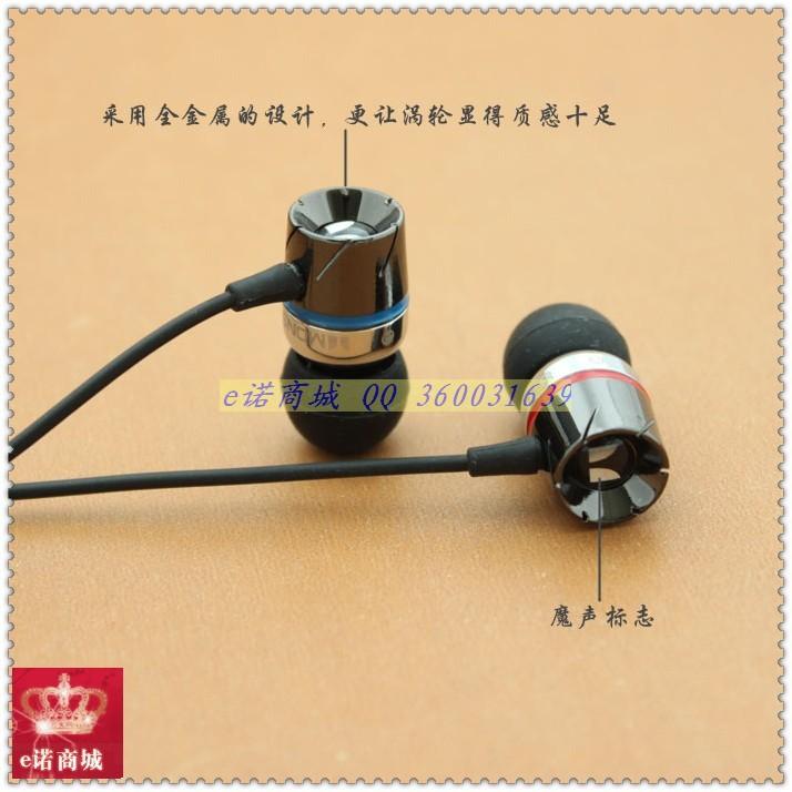耳机电路板焊接图