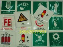 供应IMO标贴/船舶专用标贴