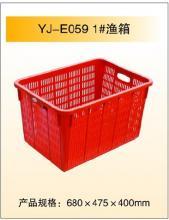 供应渔箱模具