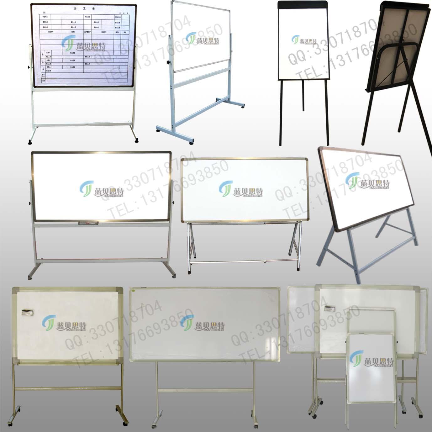 翻转白板,三角挂纸板,a字型支架白板