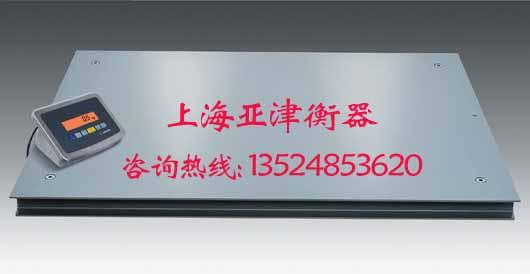 供应2T不锈钢电子地磅秤-品质保障