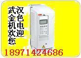武汉金色速通机电设备有限公司