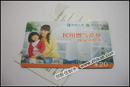 标签: 制卡电话卡制作电话卡工厂电图片简述:电话卡名称:制...