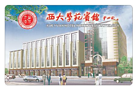 酒店ic卡/酒店ic卡生产图片/酒店ic卡/酒店ic卡生产样板图