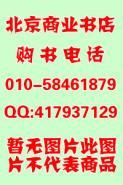 八大山人画集中国书画名家全集书图片