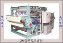 供应青岛污泥处理设备压滤机厂家,青岛污泥处理设备压滤机价格,