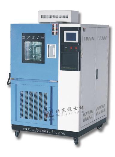 供应高低温交变湿热试箱-雅士林设备批发