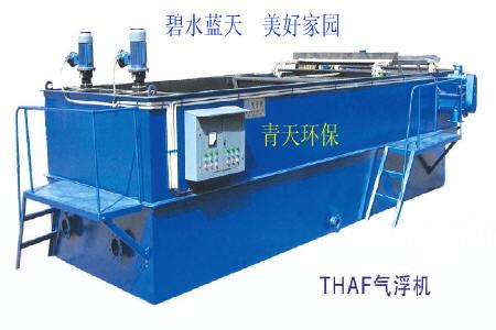 供应污水处理设备生产基地