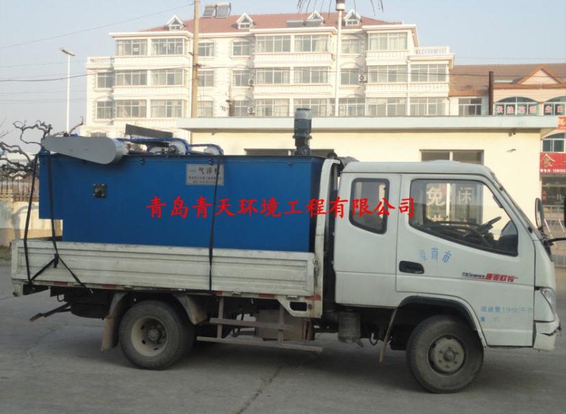 供应水处理机械