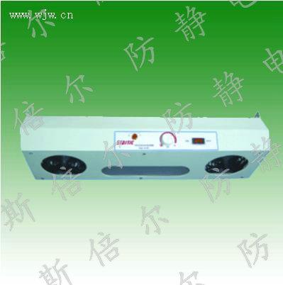 印刷包装消除静电器,静电消除设备,除静电装置,离子风机批发
