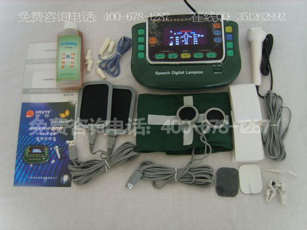 供应舒野数码生物波经络通治疗仪
