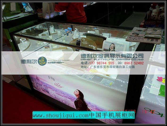 ...款式,机柜图片   机柜图片   中国手机展柜网   一呼百应
