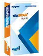 东营金亚STAR商贸版3合1套装图片