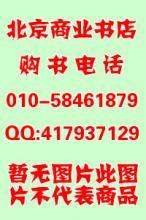 现代汉语工具书书库图书作者:编委会
