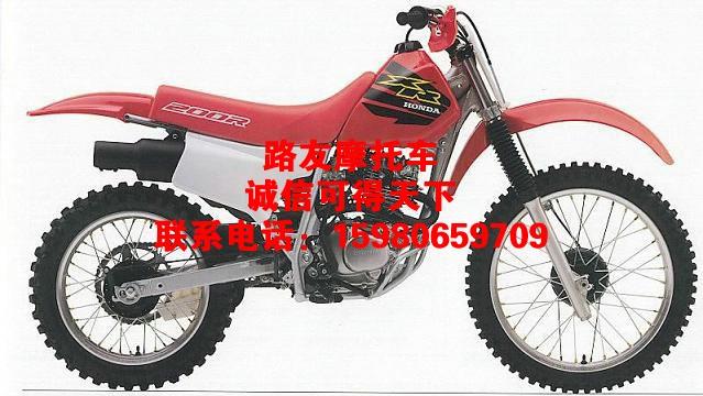 本田xr200r越野摩托车报价