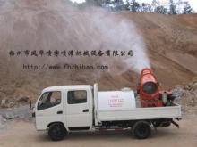 供应35型遥控风送式喷雾机/农药喷洒