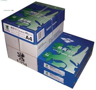供应杭州世纪佳印A4复印纸80g批发