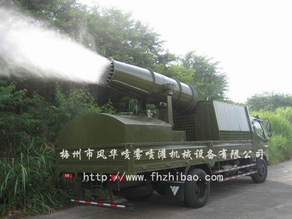 供应100型车载喷雾器/农林喷雾器
