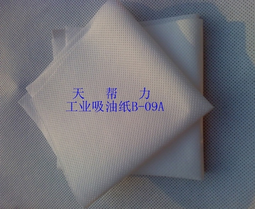 供应工业吸油纸吸附纸油污清洁擦拭纸无尘纸吸油吸水洁净纸B-09A