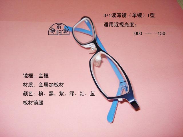 """长时间看近是患近视眼的主要原因, """"少看近""""是预防近视的最关键"""