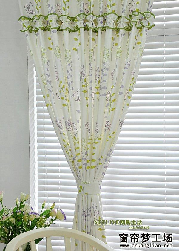 裁剪_裁剪供货商_供应专业窗帘头窗幔裁剪制作设计