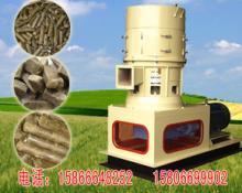 供应山东高效秸秆压块机