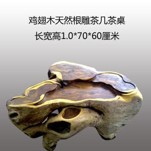 鸡翅木茶盘茶海图片