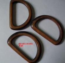 供应木质D形扣木腰带扣