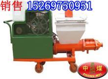 供应高压砂浆喷涂机