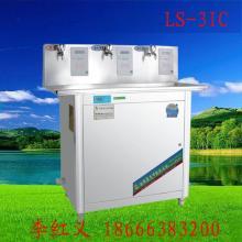 IC卡饮水机/智能节能饮水机/刷卡式节能饮水机
