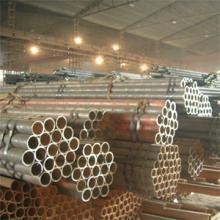 供应GB5312船舶专用钢管