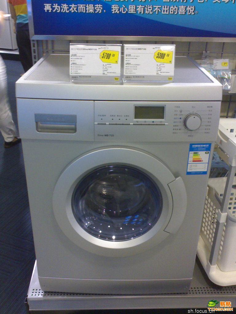 专业服务南宁夏普洗衣机维修电话报价