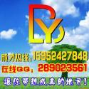 苏州3D景观设计培训苏州CAD景图片