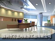 平湖办公室装修图片/平湖办公室装修样板图