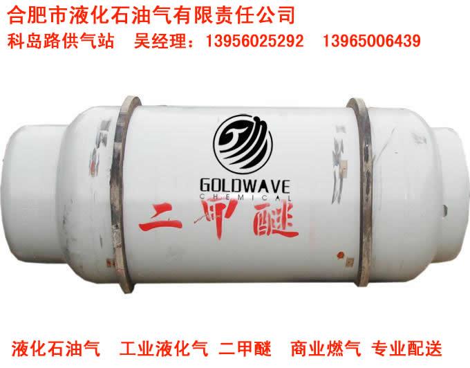 供应制造业用液化气