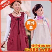 广州孕妇防辐射装管用吗,防辐射肚兜品牌,防辐射吊带衫价格