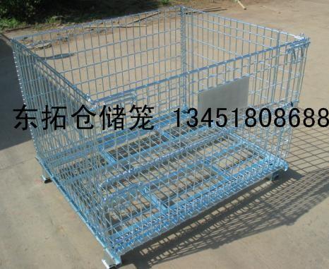 供应仓储笼生产商13451808688