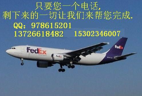 供应顺德国际海运顺德国际货运,顺德哪里有国际空运公司,顺德国际空运电话图片