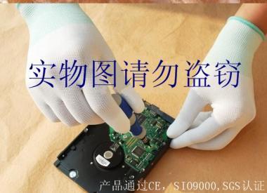 PU涂指手套图片/PU涂指手套样板图 (1)