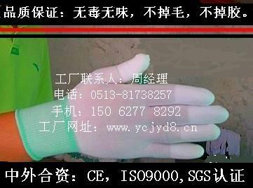 PU涂指手套图片/PU涂指手套样板图 (2)