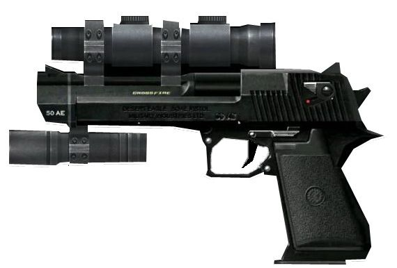 qq穿越火线武器头像
