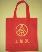 佛山环保袋礼品袋