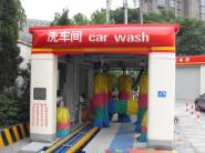 电脑洗车机价格电脑洗车机选购图片