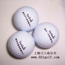 供应高尔夫球,双层练习球,双层比赛球,高尔夫练习场球
