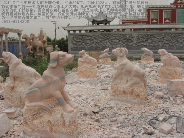 供应属相石雕12生肖柱生肖动物