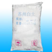 供应/耐火防火材料苏州白土