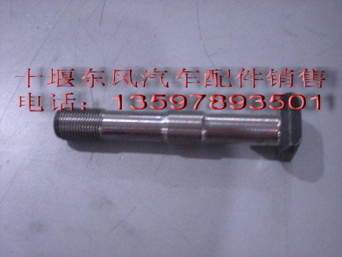 供应东风天龙发动机连杆螺栓DCI34